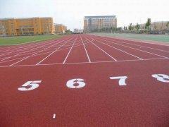 <b>上海浦东塑胶跑道公司告诉你塑胶跑道施工工序</b>