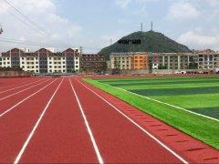 宁波环保塑胶跑道材料