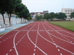 广州透气型塑胶跑道