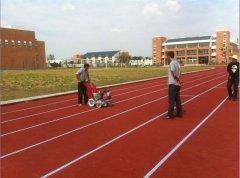 兴业塑胶跑道施工
