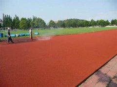 慈溪塑胶跑道施工方法